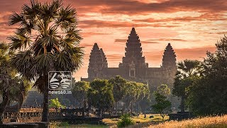 Siem Reap in Kabodiya