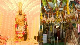 Gold Worth Rs. 2 Crore And Rs. 2.5 Crore In Notes For Vizag Temple Deity