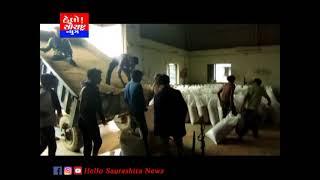 લીમડી ખેડૂતો પાસેથી ટેકાના ભાવે ઘઉંની ખરીદી શરૂ કરાઈ