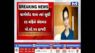 Ahmedabad : અભિનેત્રી પાયલ રોહતગીને ગ્રામ્ય કોર્ટે આપ્યા જામીન