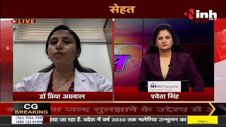 IVF Technique || जानें क्या है IVF तकनीक, Dr. Priya Agrawal से