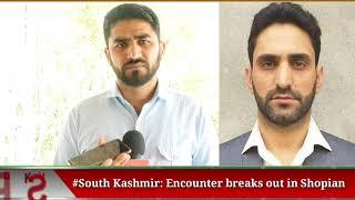 #South Kashmir: Encounter breaks out in Shopian