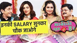 Bhabi Ji Ghar Par Hai! Ke STARCAST Ki Per Episode SALARY Sunkar Ud Jayenge Hosh