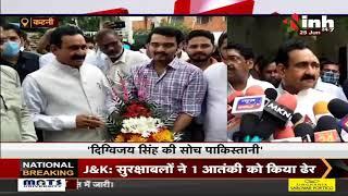 Madhya Pradesh News || Home Minister Dr Narottam Mishra ने Former CM Digvijaya Singh पर साधा निशान