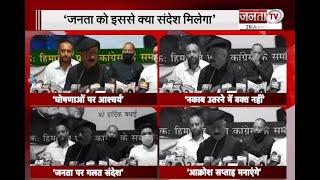 Kuldeep Rathore ने कई मुद्दों को लेकर BJP पर साधा निशाना, SP और CM सुरक्षाकर्मी की झड़प पर कही ये बात