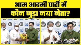 """Arvind Kejriwal जी के विकास कार्यों से प्रभावित होकर Raj Kumar Ballan जी ने किया """"AAP"""" को Join"""