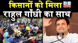 Kisan Andolan को मिला Rahul Gandhi का साथ | गांधीगिरी से Rahul Gandhi ने Modi sarkar को घेरा