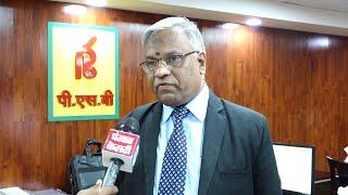 Punjab & Sind Bank के 114वें स्थापना दिवस पर बैंक के CEO से खास बातचीत