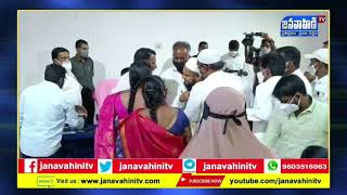 తాండూరు మున్సిపల్ సమీక్ష సమావేశంలో రభస || Janavahini Tv