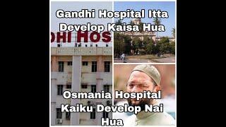 Khaja Bilal Ahmed Ka #MBT Amjed Ullah Khan or Mushtaq Malik Ke Khilaaf Osmania Hospital Par Bayan.