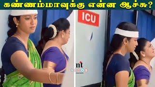 ????Video: Bharathi Kannamma Serial Today Episode | Hema caught again | பாரதி கண்ணம்மா