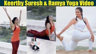 ????Video: Actress Keerthy Suresh & Ramya Pandiyan Yoga Video on International Yoga Day || Actress Yoga