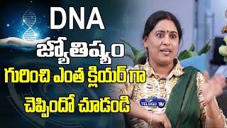 Women Astrologer Kanchana Ayyavu  About DNA Astrology | BS Talk Show | Top Telugu TV