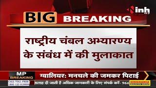 Madhya Pradesh News || Union Minister Narendra Singh Tomar ने CM Shivraj Singh Chouhan से की मुलाकात