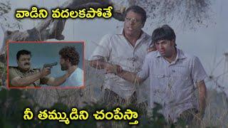 వదలకపోతే నీ తమ్ముడిని చంపేస్తా | Suresh Gopi Latest Telugu Movie Scenes | Kausalya