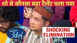 Is Hafte Kiska Hua Elimination? Kaunse Talent Ne Kaha Show Ko Alvida? | Indian Idol 12