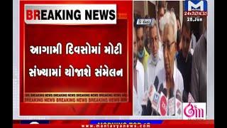Gir Somnath: કોળી સમાજનો મુખ્યમંત્રી બનાવવા કરાઈ માગ | Koli Samaj