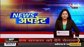 Madhya Pradesh News    Khargone, भीकनगांव जनपद पंचायत CEO ने की आत्महत्या