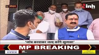 MP Home Minister Narottam Mishra ने INH 24x7 से की खास बातचीत, कांग्रेस के फर्जी फॉलोअर्स पर बोले-