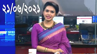 Bangla Talk show  বিষয়: দেশের উন্নয়ন-অর্জনই বিএনপির গাত্রদাহের কারণ: ওবায়দুল কাদের
