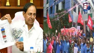 Govt Hospital Mein CM KCR Down Down Ke Naare | Maternity  Hospital | Hyderabad | SACH NEWS |