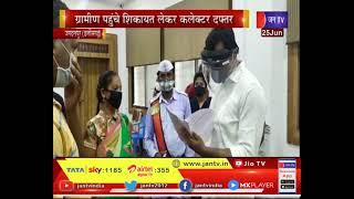 Jagdalpur(Chhattisgarh) News   स्वामी आत्मानंद अंगेजी माध्यम स्कूल की भर्ती प्रक्रिया में धांधली