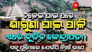 Malika About Saguna Ghai | Kendrapada, Odisha | Malika Future Predictions  | Satya Bhanja