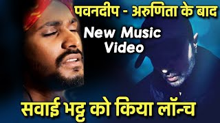 Pawandeep - Arunita Ke Baad Himesh Reshammiya Ne Kiya Sawai Bhatt Ko Launch   Indian Idol 12