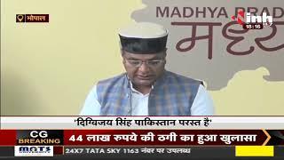 Madhya Pradesh News || Minister Vishvas Sarang का बयान, प्रदेश में लगातार COVID के केस में कमी