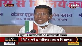 Chhattisgarh News || Congress PCC Chief Mohan Markam के दो साल पूरे, INH 24x7 से की खास बातचीत