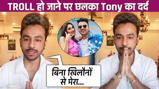 Tony Kakkar Ne Troll Hone Par Bayan Kiya Apna Dard, Kaha Bina Khilauno Se Mera...