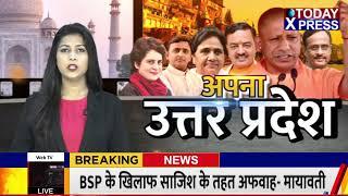 Up Breaking News   Yogi Adityanath   Latest Update   Hindi News Live   Hathras News Today  