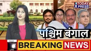 West Bengal News|| Mamata Banerjee|| Bengal BJP News||Bengal Job |Bengal Tiger Movie in Hindi Dubbed