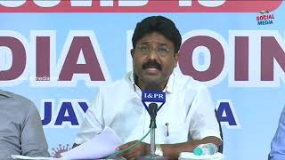 Education News AP Government Canceled The 10Th Inter Examinations | social media live