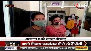 Madhya Pradesh News    Maihar Hospital के वैक्सीनेशन सेंटर में बवाल, हाथापाई में एक महिला घायल