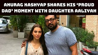 Film Director Anurag Kashyap Shares His 'Proud Dad'Moment With Daughter Aaliyah   Catch News