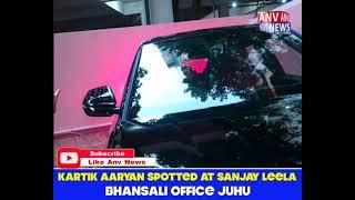 KARTIK AARYAN SPOTTED AT SANJAY LEELA BHANSALI OFFICE JUHU