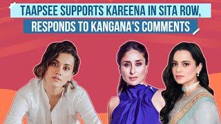 Taapsee Pannu & Vikrant react to Kangana Ranaut's comments, supports Kareena Kapoor Khan in Sita row