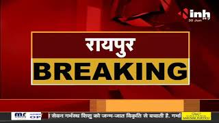 Chhattisgarh News || Raipur, टिकरापारा इलाके में नाबालिग से दुष्कर्म आरोपी गिरफ्तार