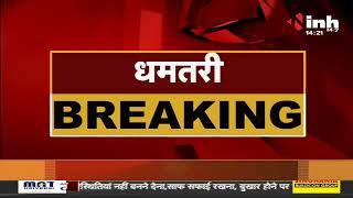 Chhattisgarh News    Dhamtari, पद्मश्री सुरेंद्र दुबे के खिलाफ शिकायत