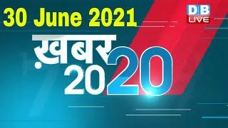Top 20 News | अब तक की बड़ी ख़बरे | mid day news | Breaking News | Latest news in Hindi| kisan news