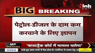 Madhya Pradesh News || Indore, पतंजलि के ऑउट लेट पर प्रदर्शन करने पहुंचे Congress