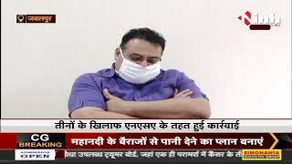 Madhya Pradesh News || Fake Remdesivir Racket, STF की जांच में हुआ फर्जी डिग्री का खुलासा