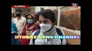 KANGRA SHAHPUR डॉक्टर्स की पैन डाउन स्ट्राइक का शाहपुर के सामुदायिक स्वास्थ्य केंद्र में देखा असर