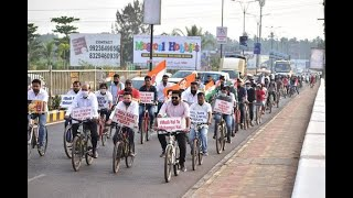 Goa Congress to organise cycle rally to protest against govt's inability to control fuel price hike