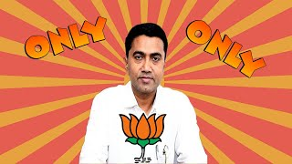 """""""2022 Elections will be Only, Only and Only BJP""""- CM Dr. Pramod Sawant"""