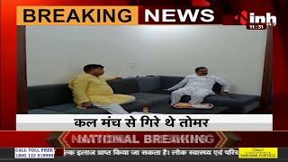 MP News    Minister Pradhuman Singh Tomar के आवास पर पहुंचे Home Minister Narottam Mishra