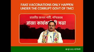 Fake vaccinations only happen under the corrupt govt of TMC!