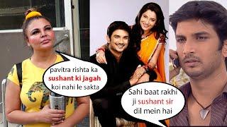 Rakhi Sawant Reaction on pavitra Rishta 2.0 | Remembers Sushant Singh Rajput | Ankita lokhande