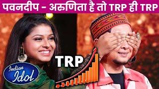 Indian Idol 12 Ke TRP Chu Rahi Hai Aasman, Pawandeep Arunita Ko Jata Hai Credit